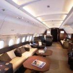 Перелеты в Прованс на Airbus A318 Elite
