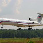 Перелеты в Прованс на TU-154 Y