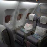 Перелеты в Прованс на Airbus A318CJ